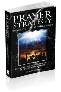 prayer-strategy-3d