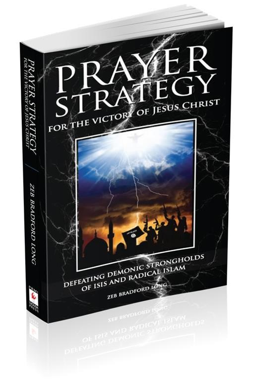Prayer Strategy for the Victory of Jesus Christ 3d Cover