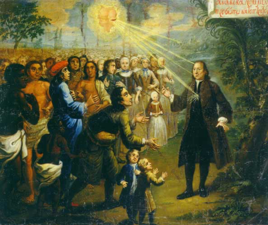 Zinzendorf preaching to people from many nations